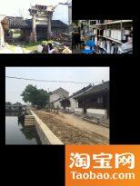 Shuan-Wang-Cun-2015